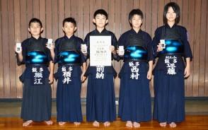 剣道県大会集合