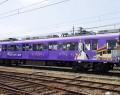 明和町の電車