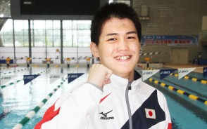 競泳・阪本選手が日本代表にhp