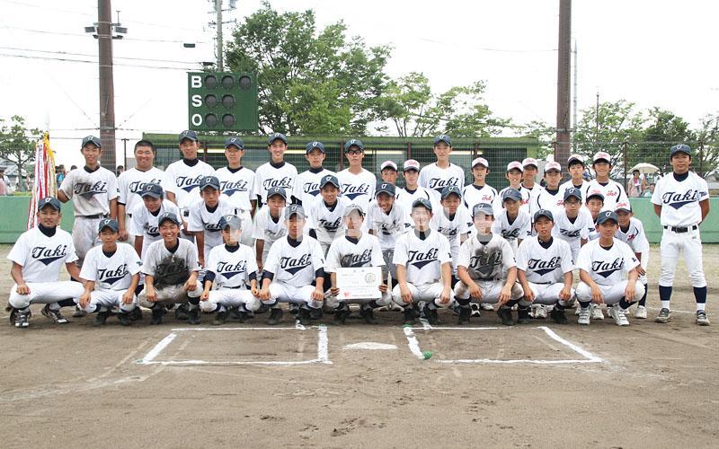 中体連野球