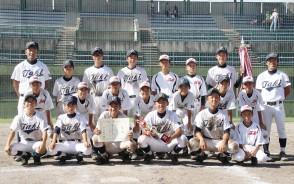 軟式野球中学選手権_集合