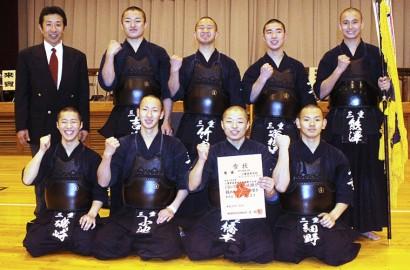 剣道・三重集合