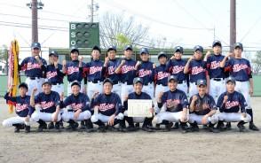 中学野球・集合