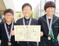 鎌中、将棋で県優勝