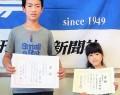 松阪写生大会表彰式