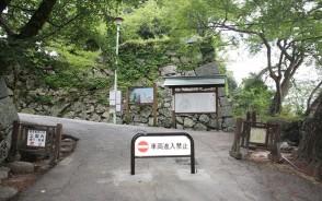 松坂城の車止め