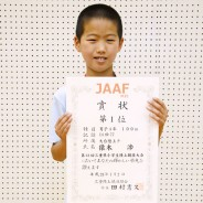 小学生陸上男子4年100m猿木