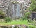 170801松坂城の石碑