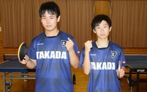 卓球県予選で全国へ2人