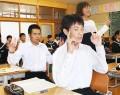 飯高中で目の体操
