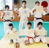 柔道・少年大会