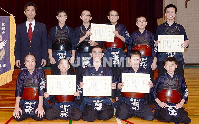 中学剣道・集合