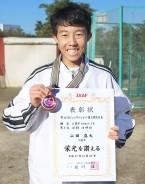 Jr五輪・山田君、全国3位