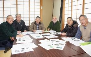松阪の山城の本、編集