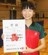 卓球で全国へ_大森選手