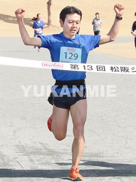シティマラソン・ハーフ中田選手