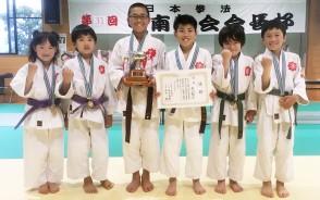 日本拳法・集合