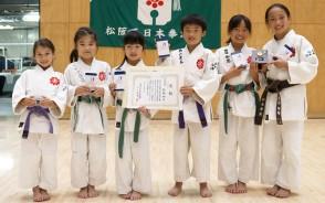 日本拳法_集合