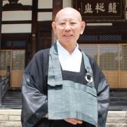 全仏教会理事長に釜田住職