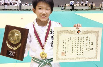 坂山さんが少年柔道、日本一