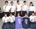 飯南高Tシャツとミサンガ