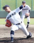 高校野球県大会・決勝