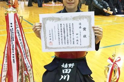 川口杯剣道で優勝