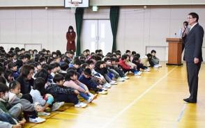 第五小で全校集会