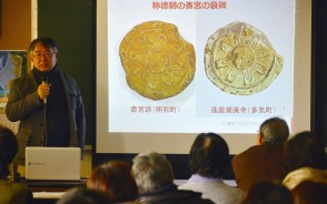 明和町郷土文化を守る会
