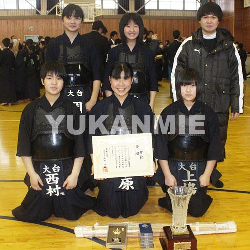 嬉野剣道02中学女子