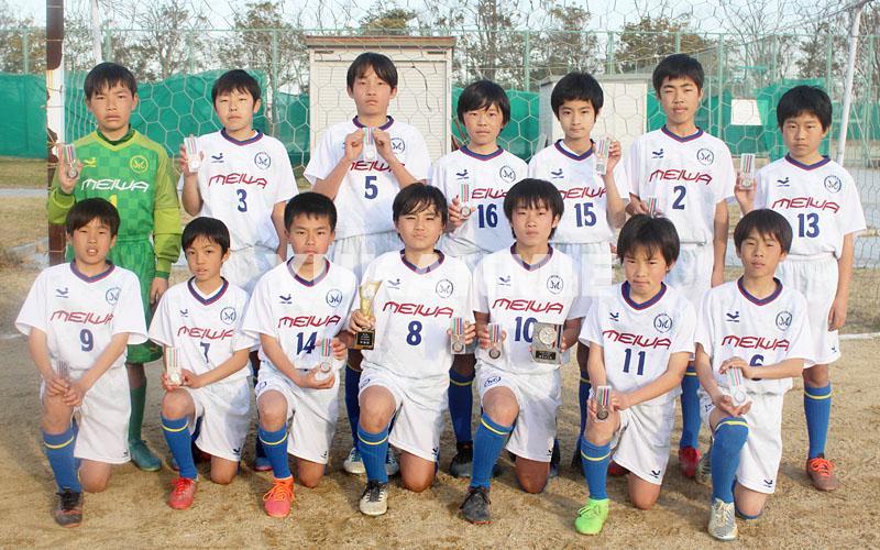 少年サッカーJA杯2位・明和