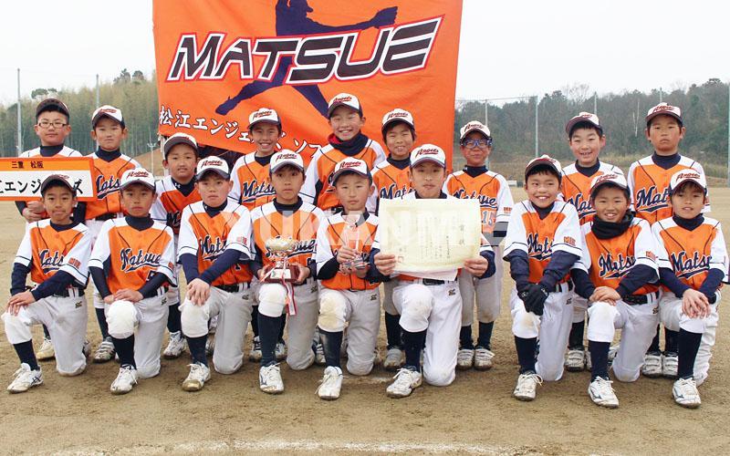 オーシャン杯・準優勝の松江