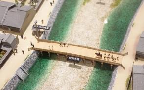 190413模型の大橋