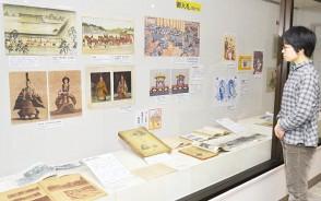 190410多気郷資館の皇室関連展示