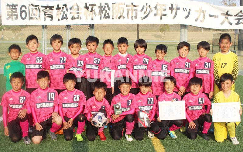 190408育松会サッカー準優勝の松ケ崎