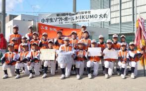 190507小学MIKUMO集合