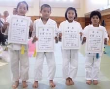190521県少年柔道・集合
