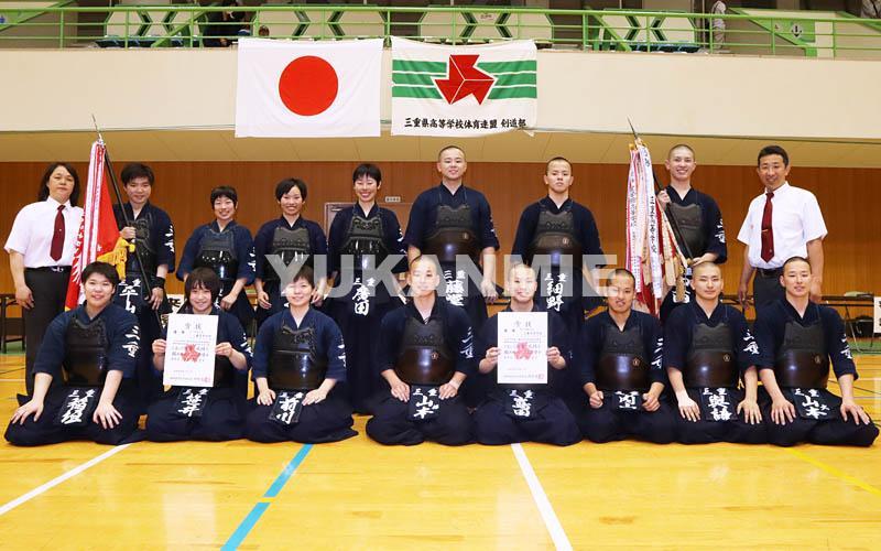 インターハイ 高校 2019 剣道