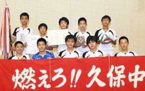 190610中学生バレー男子集合