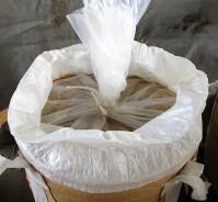 190821飼料用玄米の保存法開発