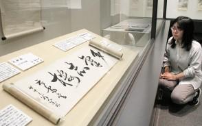 190827武四郎記念館で企画展