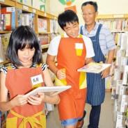 190822明和図書館で仕事体験