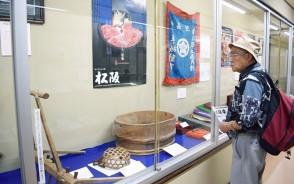 190912歴民で松阪牛の企画展