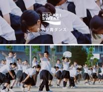 191001三重高ポカリダンス