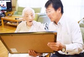 191001市内最高齢の川長さんを市長訪問