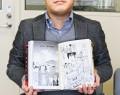 191109氏郷の漫画出版