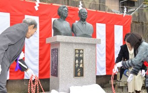 191223西村夫妻の像お披露目
