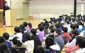 200108花岡小など全校集会