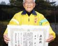 200219井本さんに緑十字銀章