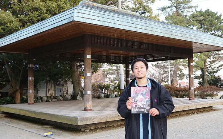 200218松坂城跡でダンスイベント